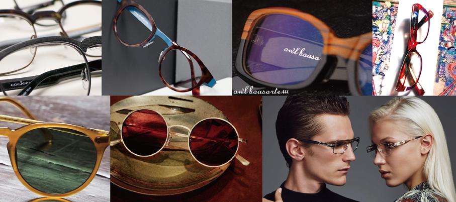 様々な種類のメガネ